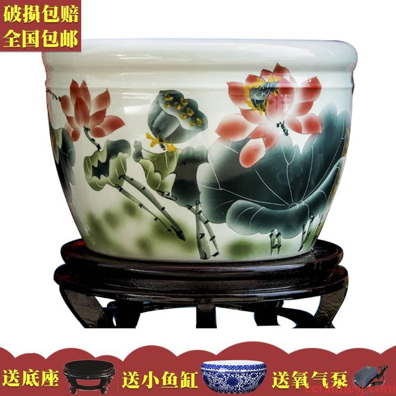 Package mail jingdezhen ceramics aquarium tank water lily flower pot lotus goldfish bowl the tortoise cylinder large furnishing articles