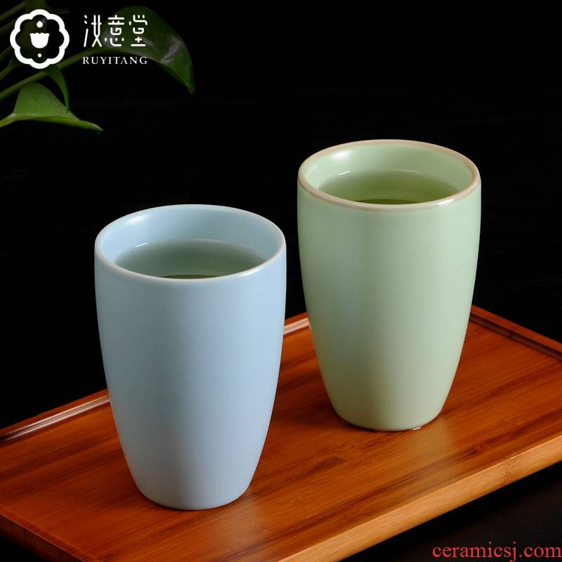 Your up ceramic cups water cup you China cups of household water cup contracted office tea cup celadon individual cup