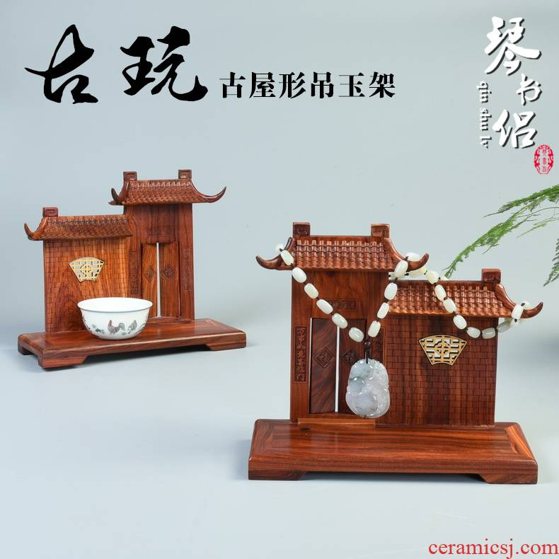 Pianology picking hang base frame antique jade jade jade jade jewelry display jade antique solid wood hanging rack
