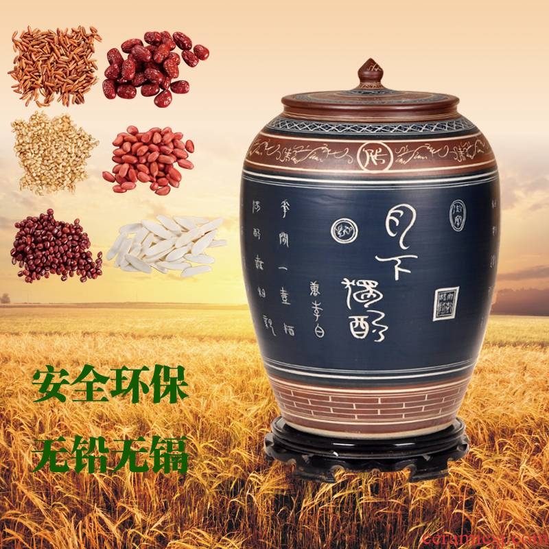 Jingdezhen ceramic carved words archaize barrel ricer box storage tank water tanks it 50 kg tea water meters store content box
