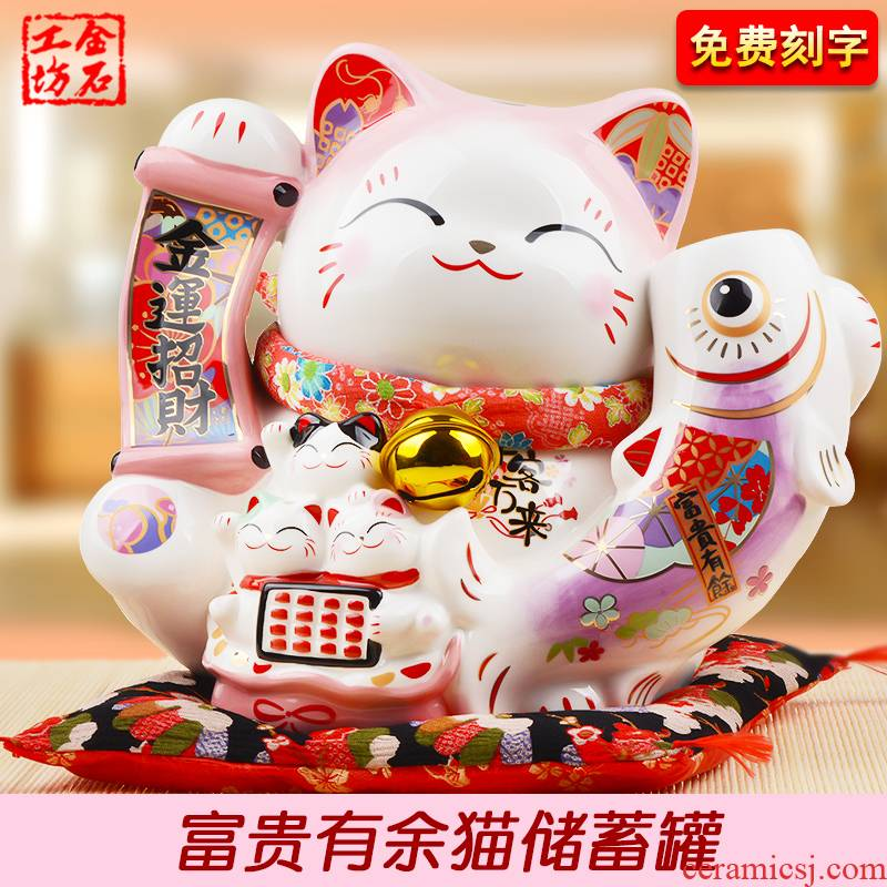 Stone workshop plutus cat furnishing articles large ceramic Japan saving money piggy bank store opening creative gift package mail