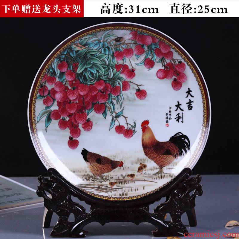 Jingdezhen ceramics sat dish hang dish chicken in modern living room of Chinese style household crafts are propitious decorative plate