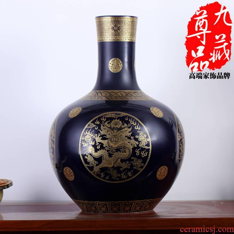 Jingdezhen ceramics imitation the qing qianlong ji blue paint group dragon celestial crafts vase, home act the role ofing the living room