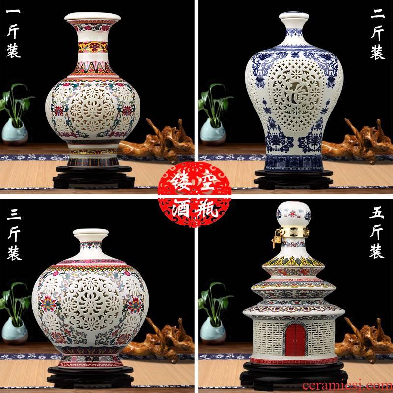 Jingdezhen ceramic jars 1 catty 2 jins of three jin of 5 jins of JinHe hollow - out decorative ceramic bottle home wine belt