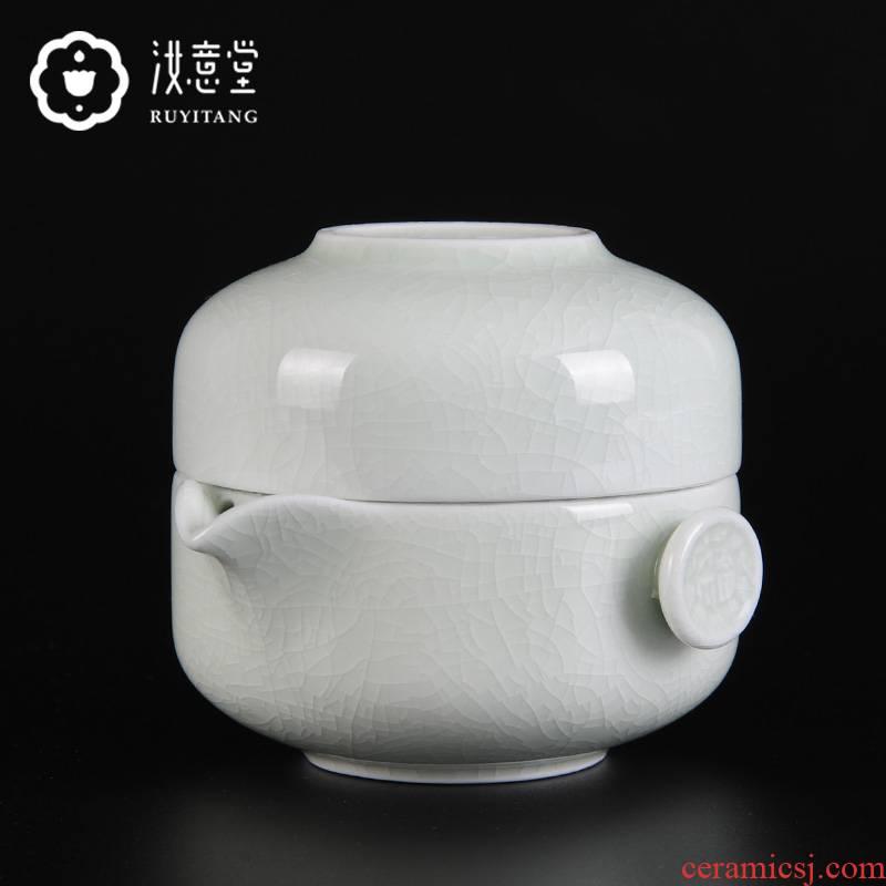 Your up porcelain crack of a pot of a second cup travel tea set single teapot teacup suit portable office