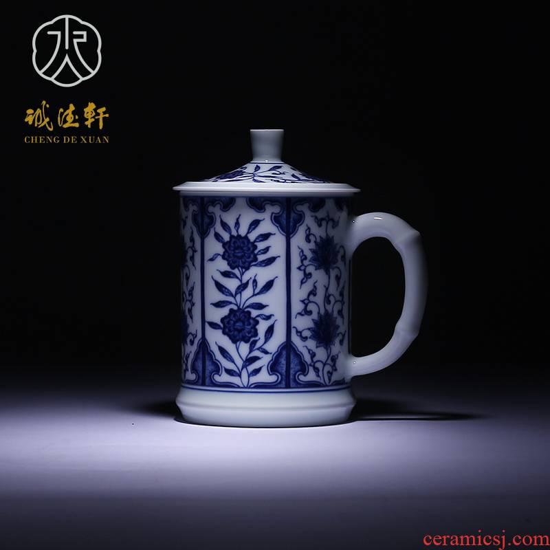 Cheng DE xuan tea custom 】 【 jingdezhen porcelain office cup hand - made porcelain cups 1 satisfied for a long time