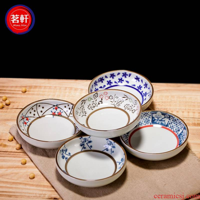 Ling Ming xuan chashe rounded flavor dish of form a complete set of ceramic tableware dipping sauce dish of Japanese under the glaze color hand - made soy sauce dish