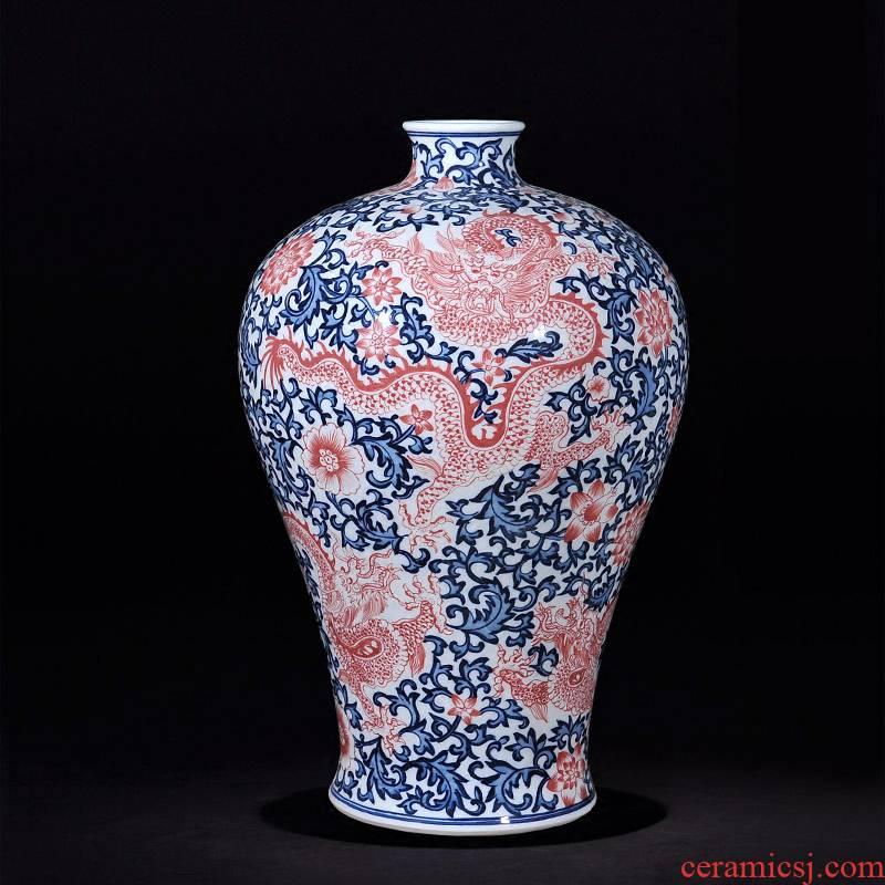 Antique hand - made porcelain of jingdezhen ceramics youligong red dragon wear purple flower name plum bottle handicraft sitting room TV ark, furnishing articles