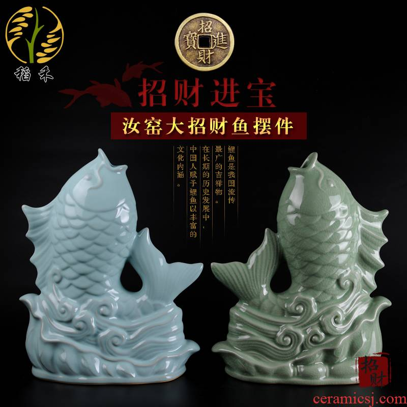 Authentic your up porcelain arts and crafts of the big carp home furnishing articles ceramics office decoration decoration Chinese gifts