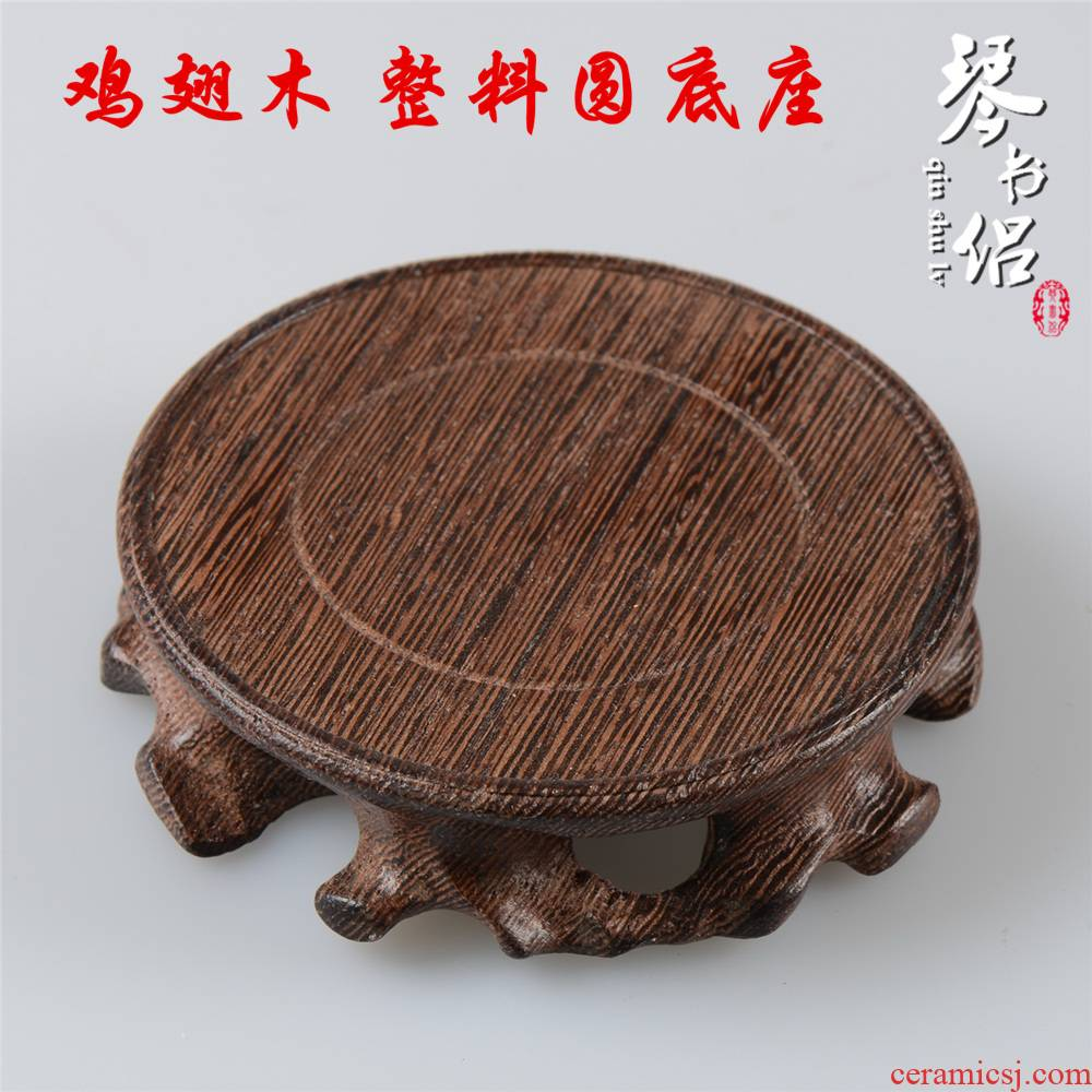 Chicken wings wood real wood gendiao surround the teapot vase base stone base monolith furnishing articles at base