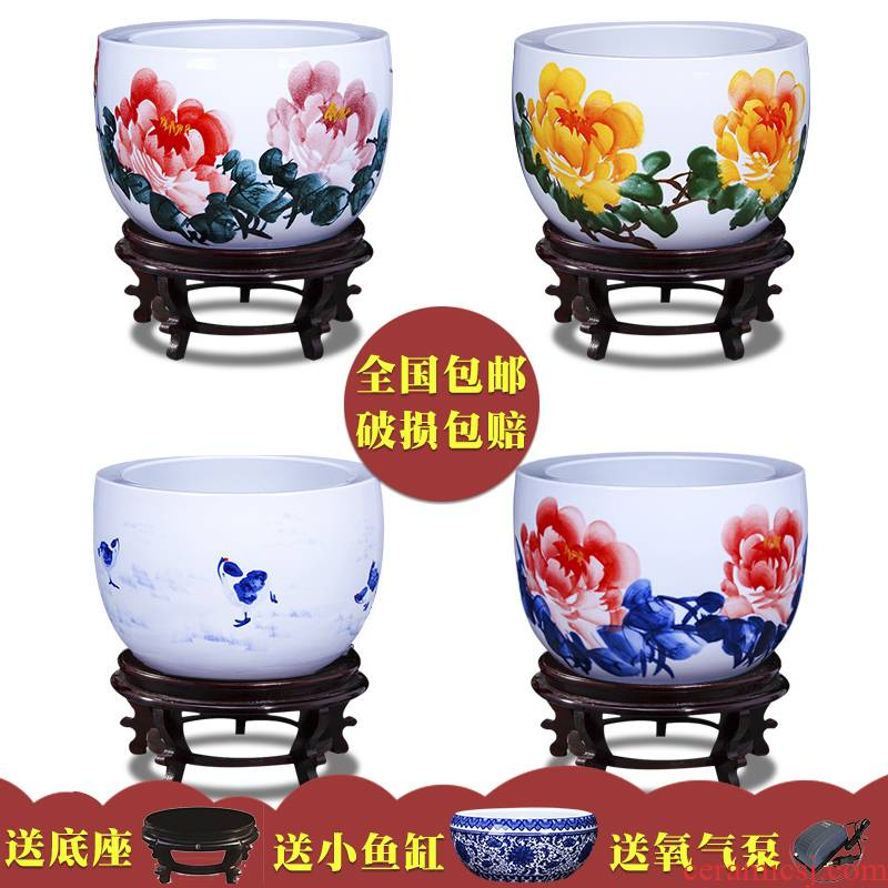 Package mail creative ceramic goldfish bowl large aquatic animals box turtle cylinder mini small landscape hydroponic home furnishing articles