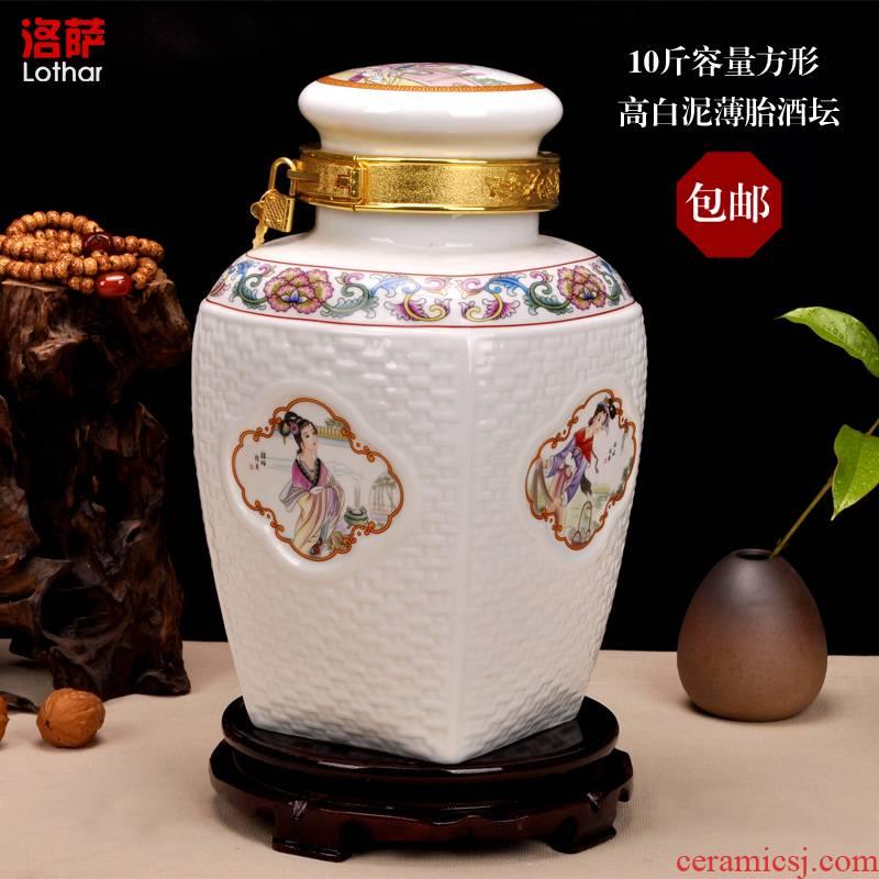 Lothar household altar sealed tank storage jar ceramic liquor liquor container it square custom hip flask 10 jins