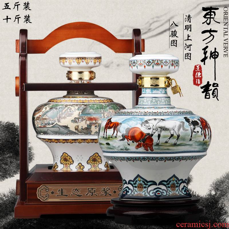 Jingdezhen ceramic bottle jars 5 jins of eight jun figure 10 jins home empty wine bottle wine bottle 5 jins of ten catties