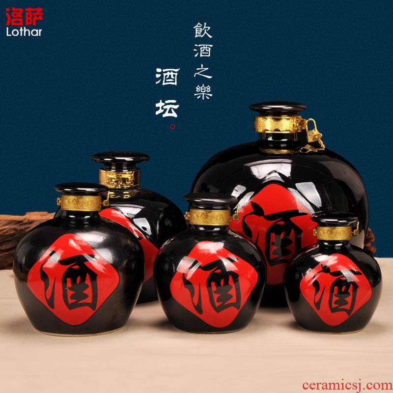 Jingdezhen ceramic jars 1 catty 2 jins of 3 kg 5 jins of 10 jins sharply black glaze liquor bottle ball bottle sealed bottles