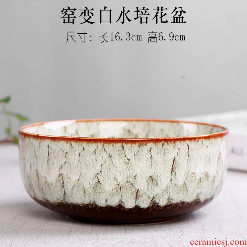 Refers to flower pot ceramic creative large hole without other copper bowl lotus lotus grass meaty plant small water container