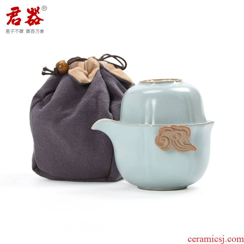 Jun is a pot of a crack travel single tea tea teapot on - board, portable bag in your porcelain kung fu suit