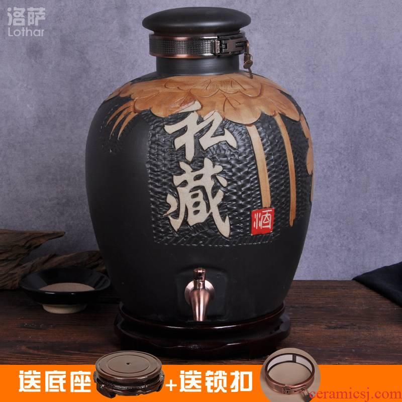 Jingdezhen ceramic jars 10 jins 20 jins 30 jins 50 jins of archaize hip mercifully whose bottle it medicated wine jar