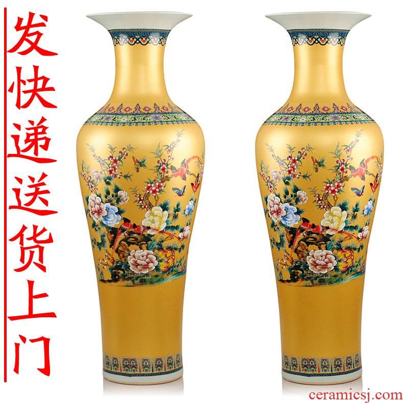 Jingdezhen ceramics European - style enamel Mosaic gold chicken 1 meter landing large vases, sitting room hotel gift taking