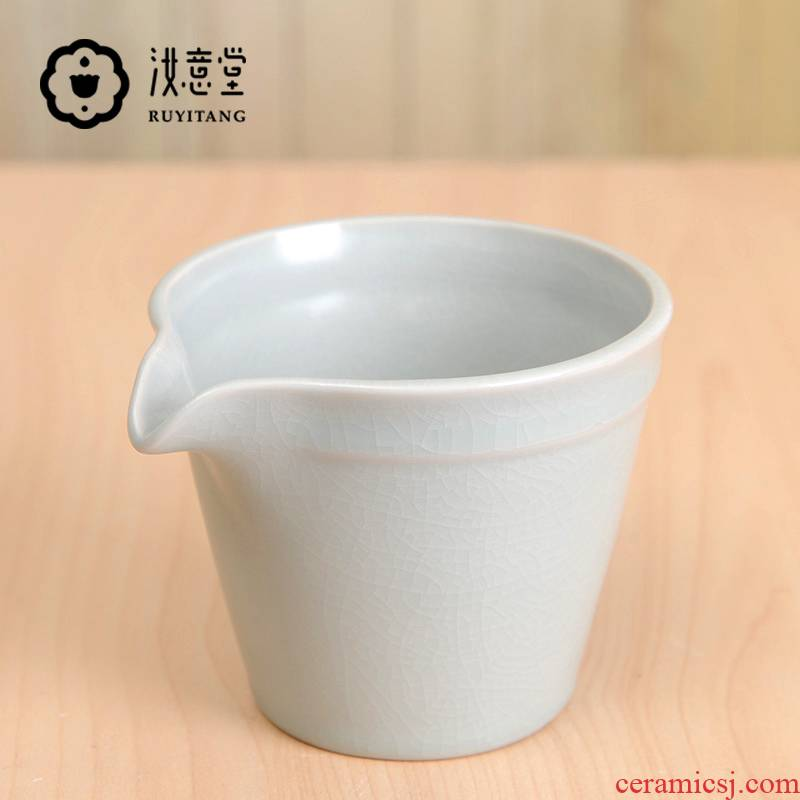 Your up ceramic fair keller GongDaoBei thickening hot tea accessories tea ware justice is a cup of tea and a cup of tea
