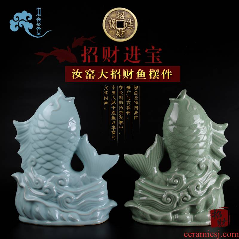 Ore your up porcelain arts and crafts carp big office furnishing articles ceramic household decorate the living room decoration New Year gift