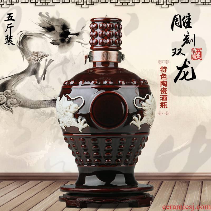 Jingdezhen ceramic jars 5 jins of install archaize carve ssangyong household decorative porcelain bottle wine bottle wine jugs