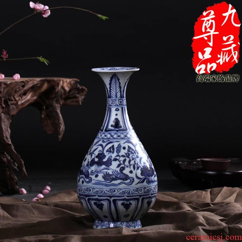 Imitation of yuan blue and white porcelain of jingdezhen ceramics yuanyang lianchi grain okho spring bottle vase household handicraft furnishing articles