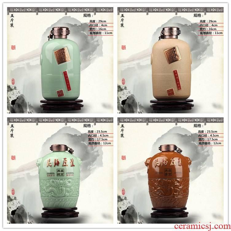 Jingdezhen ceramic bottle 1 catty 2 jins of 3 kg 5 jins of 10 jins seal archaize jars home wine bottle wine jars