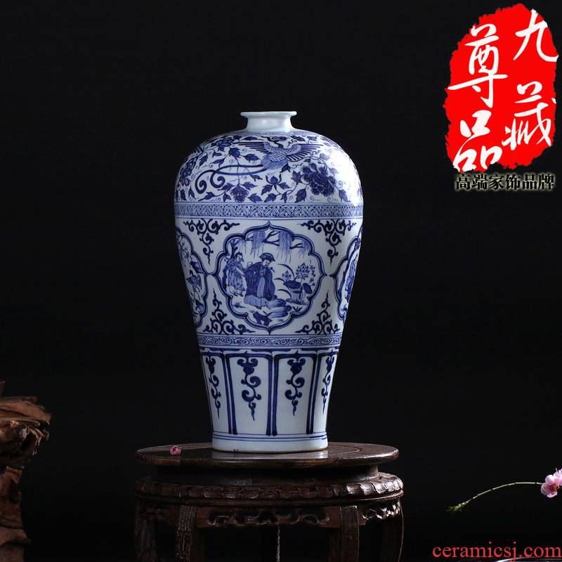 Imitation of yuan blue and white porcelain of jingdezhen ceramics four love motifs mei bottle vase household adornment handicraft furnishing articles