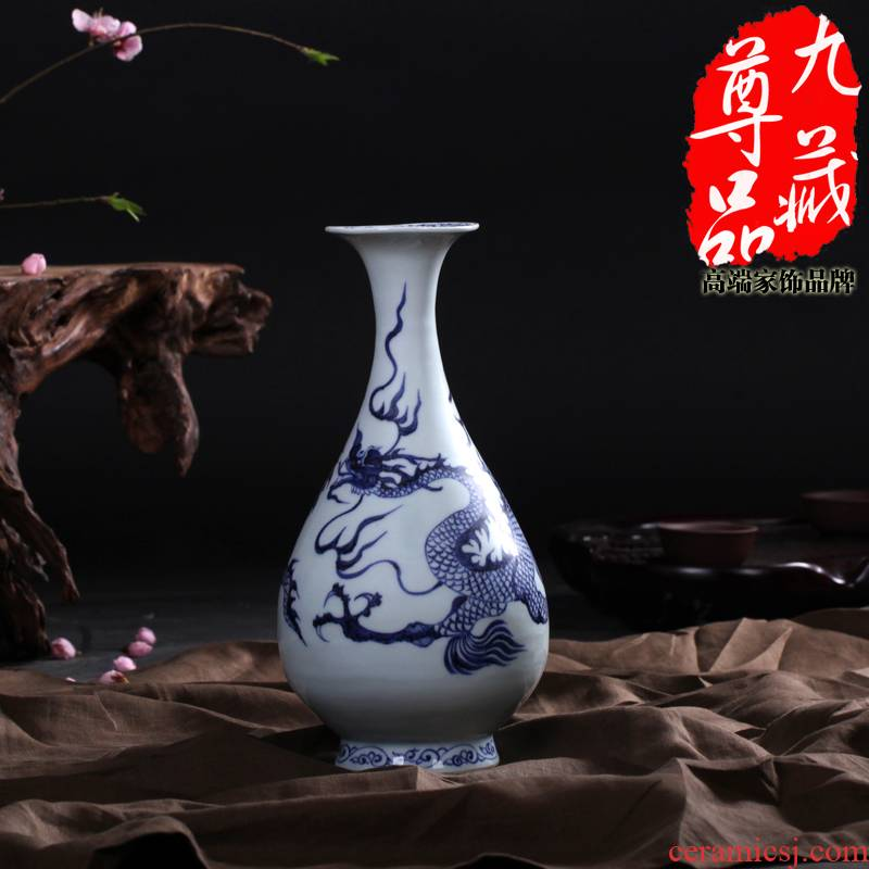 Jingdezhen ceramics imitation of yuan blue and white porcelain dragon okho spring bottle of flowers in the vase household decorative crafts