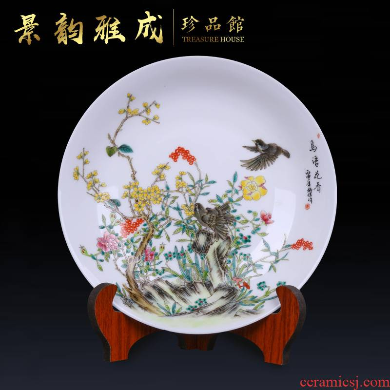 Jingdezhen ceramic sitting room porch decoration plate furnishing articles hang dish Chinese art crafts porcelain with base