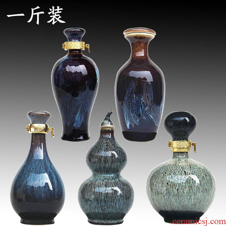 Jingdezhen 1 catty outfit ceramic seal bottle a kilo of up series ceramic bottle of wine
