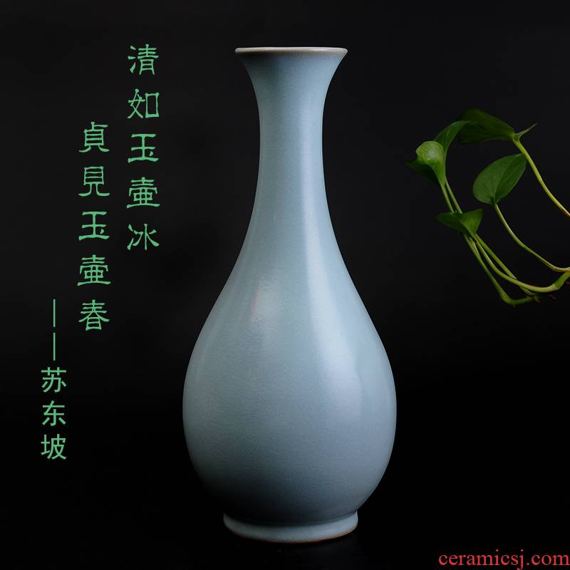 Archaize your up porcelain ceramic vase Chinese wind restoring ancient ways of Chinese style classical contracted home sitting room adornment is placed