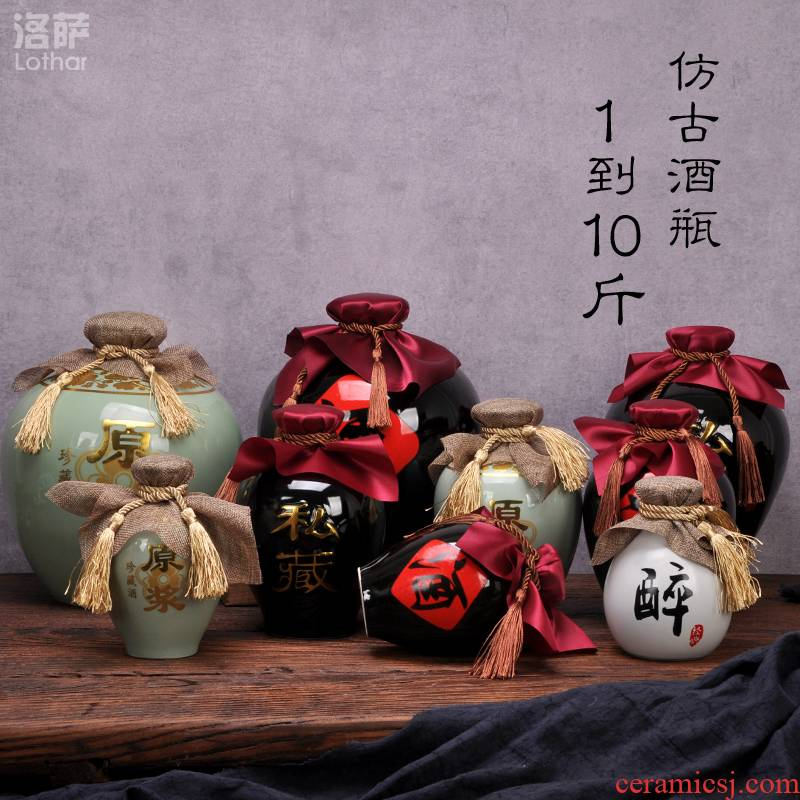 Jingdezhen ceramic bottle 1 catty 2 jins 5 jins of 10 jins wine pot liquor bottle jars bottle gift wine pot cylinder
