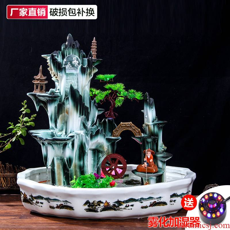 Chinese feng shui round ceramic aquarium water fountain furnishing articles sitting room home desktop household transfer creative humidifier