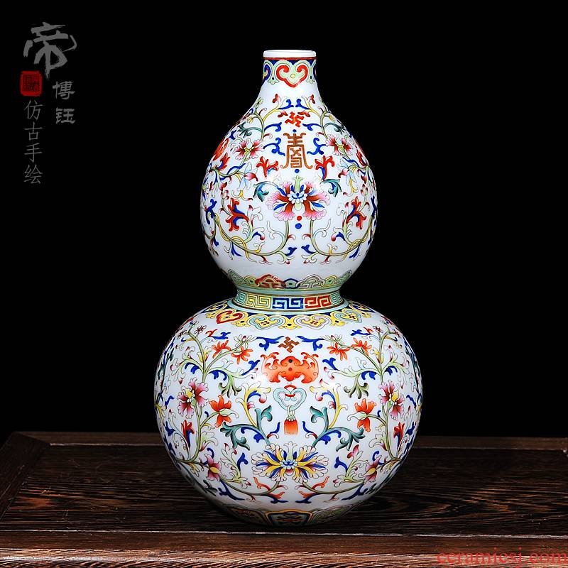 Jingdezhen ceramic vase colored enamel antique bound branch lotus handicrafts gourd vase vase household adornment furnishing articles