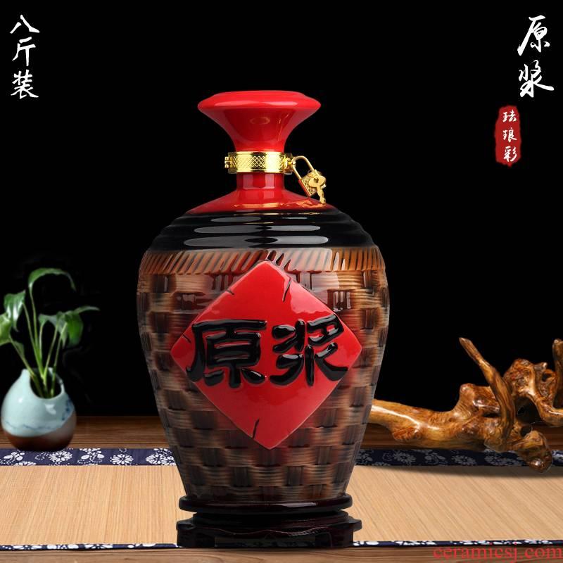 8 jin Jingdezhen ceramic bottle with colored enamel protoplasmic wine bottle home empty wine bottle seal wine
