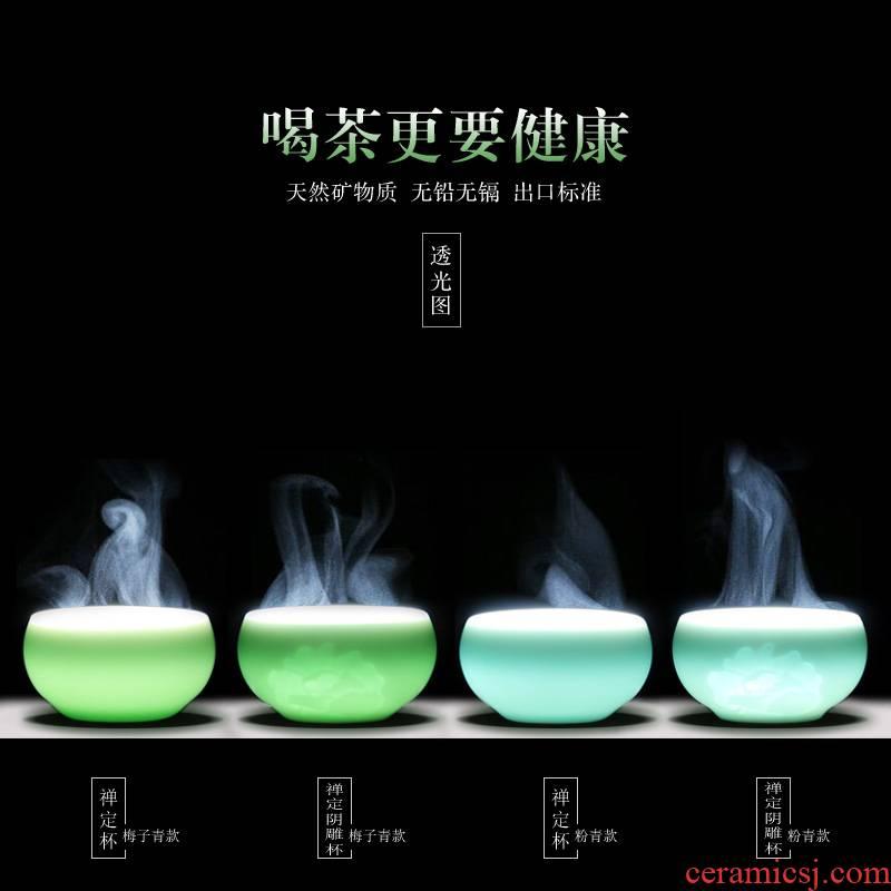 Mingyuan FengTang longquan celadon teacup manual meditation mugs fullness cup tea master kung fu tea cup