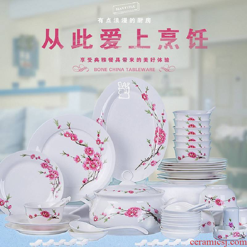 Jingdezhen ceramic tableware household of Chinese style bowl plate microwave processing province package more mail gift set to China