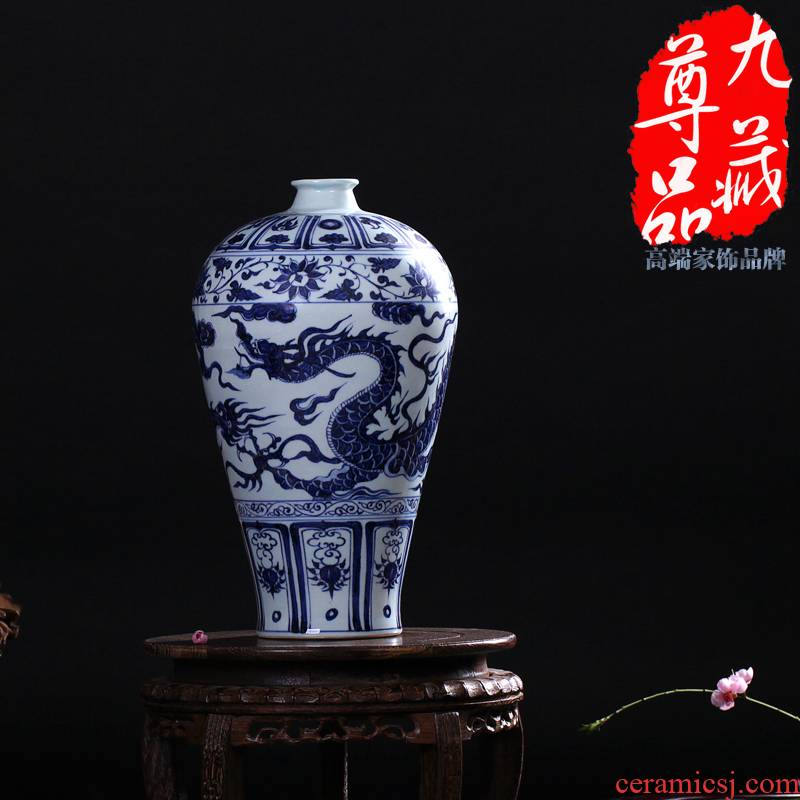 Jingdezhen ceramics imitation of yuan blue and white porcelain dragon name plum bottle vase home sitting room adornment handicraft furnishing articles