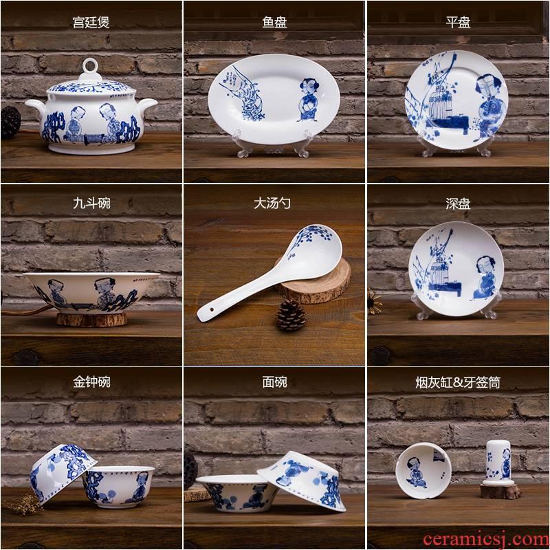 Jade ceramic parts suit parker rice bowls creative household bowls jingdezhen porcelain bowl bowl ipads plate dishes