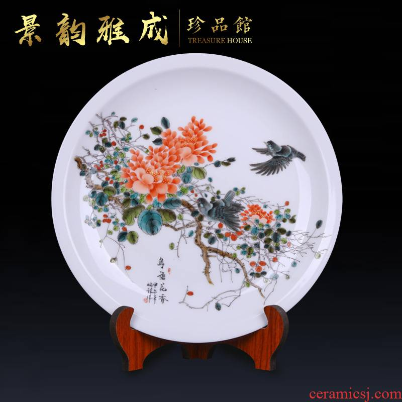 Jingdezhen ceramic decoration plate handicraft furnishing articles of new Chinese style porch hang dish sitting room adornment art plate painting