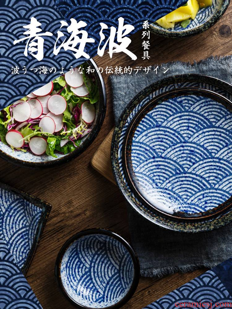 Tao interest in qinghai wave Japanese household tableware ceramic bowl dish bowl of rainbow such as bowl soup bowl imported from Japan to eat bread and butter