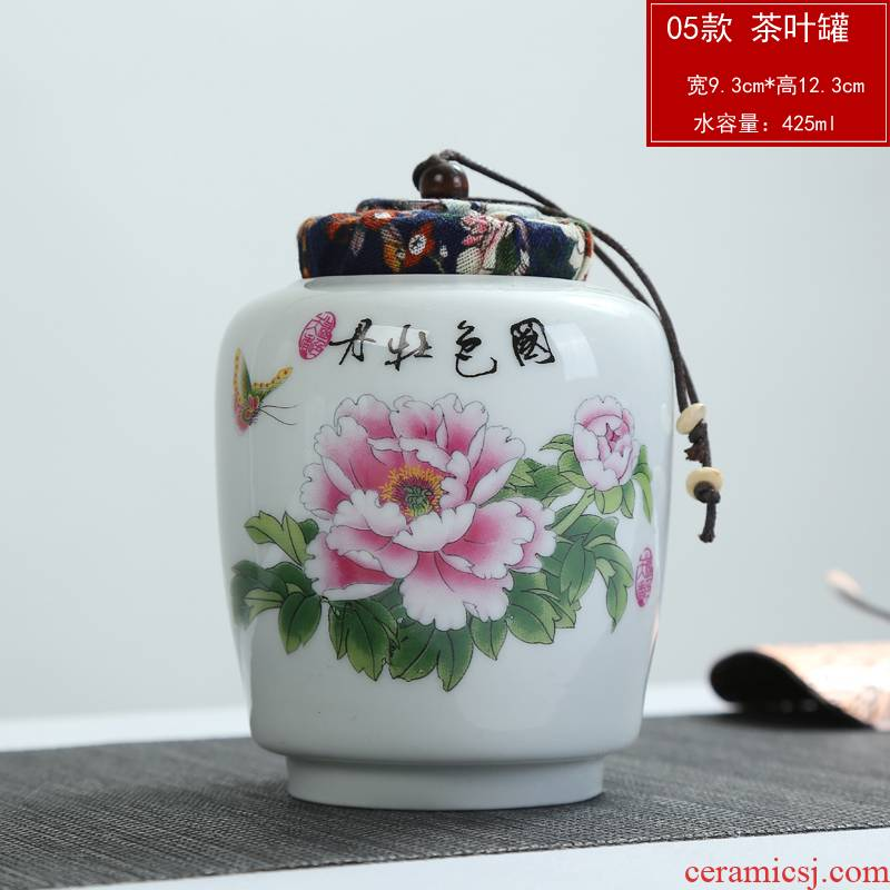 Coarse some ceramic porcelain tea pot of tea urn storage tea packing seal pot mini portable home cloth cover caddy fixings