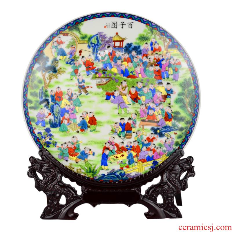 Jingdezhen ceramics, the ancient philosophers figure furnishing articles of Chinese style living room porch ark adornment handicraft decoration plate