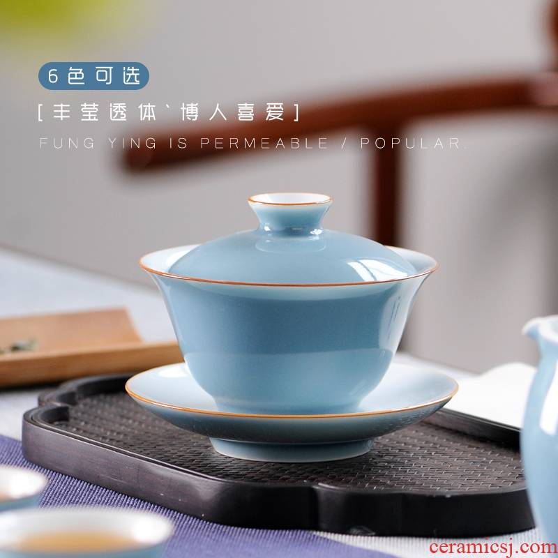 Pure manual tureen kung fu tea set large ore under high temperature color glaze three cups to bowl of jingdezhen ceramics