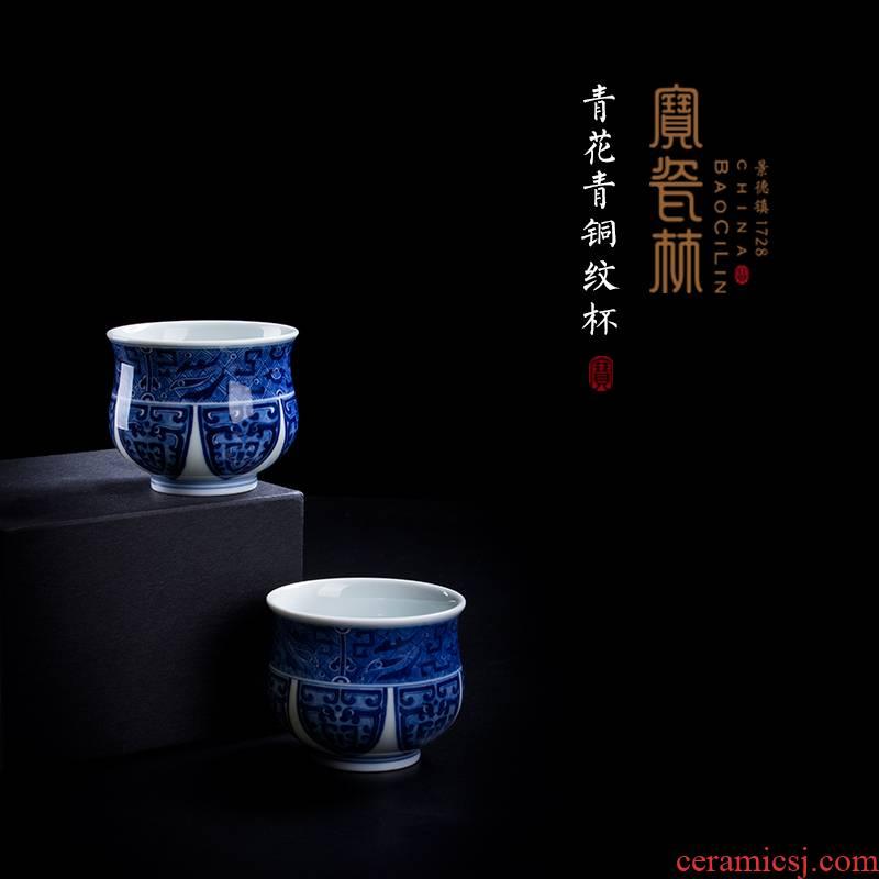 Treasure porcelain Lin Qinghua bronze grain cup