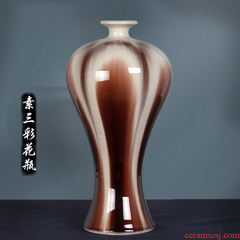 Jingdezhen glazed pottery up crack element three - color glaze color art porcelain vase modern porcelain ornaments furnishing articles