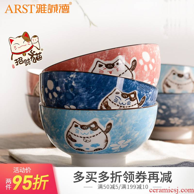 Ya cheng DE use of home day type plate to eat bowl character lovely creative ceramic dishes suit