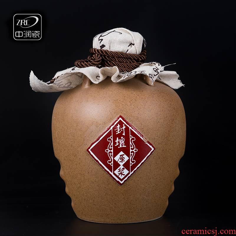 Jingdezhen ceramic bottles of liquor bottles home antique liquor hip 3 jins glazes jars mail bag