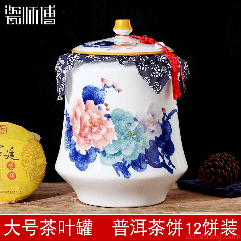 The Big number last come to jingdezhen ceramic tea pot of tea ware store household cylinder twelve loaves pu - erh tea storage tanks